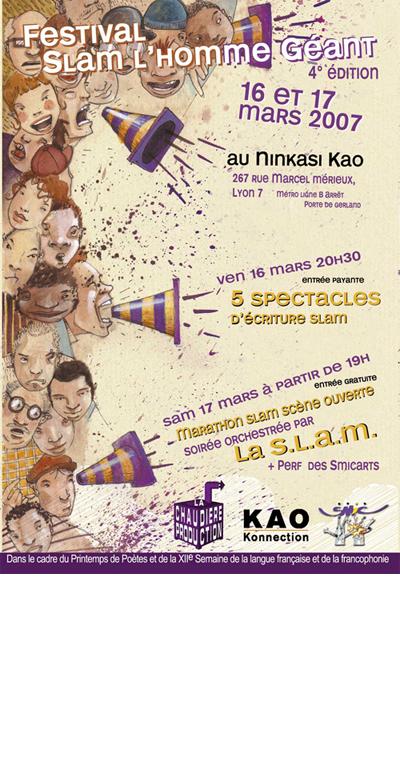 Slam Homme Geant 2007